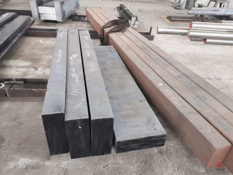 H13(T20813) Tool Steel Flat Bar
